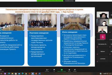 Совещание по заслушиванию отчетов, подготовленных в рамках бюджетных программ