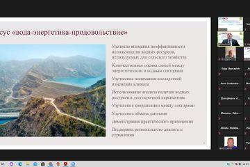 Информация по запуску Регионального проекта USAID по водным ресурсам и окружающей среде в Казахстане  (1 апреля)