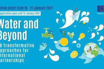 Вода и за ее пределами - трансформационные подходы ЕС к международному партнерству