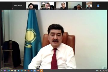 Второе заседание Рабочей группы по председательству Казахстана в Бюро Конвенции об охране и использовании трансграничных водотоков и международных озер